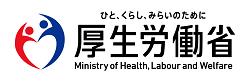 外国語の新型コロナワクチンの予診票等